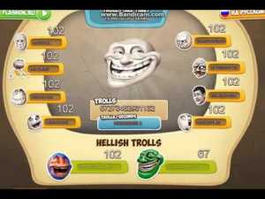 trollface-clicker-game
